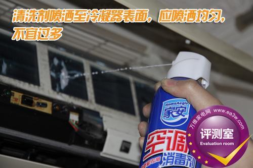 长沙志高空调维修