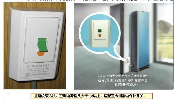 柜式空调开关箱_家用空调连机线安装规范操作 - 长沙众通空调维修部