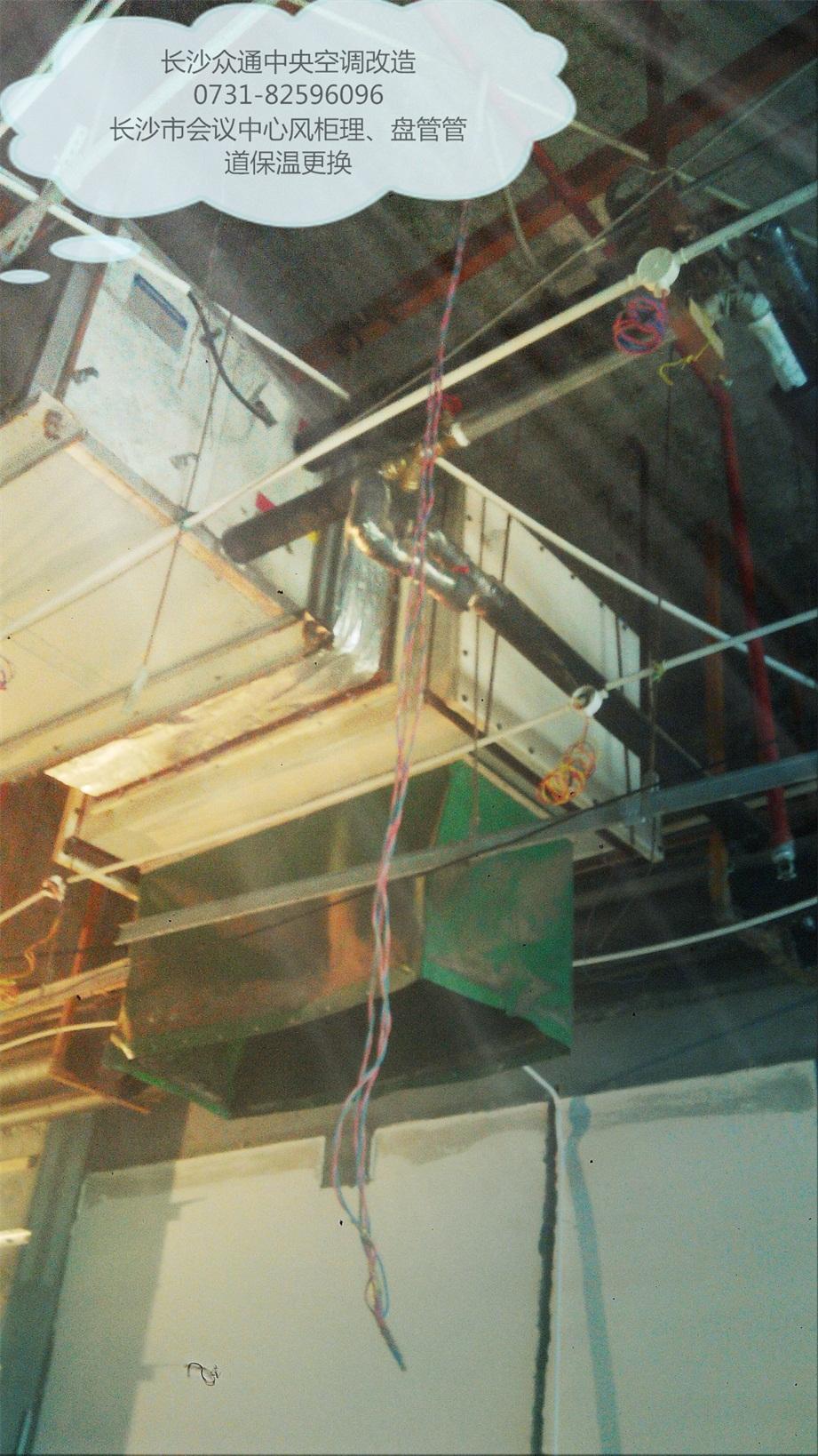 长沙中央空调保养及改造