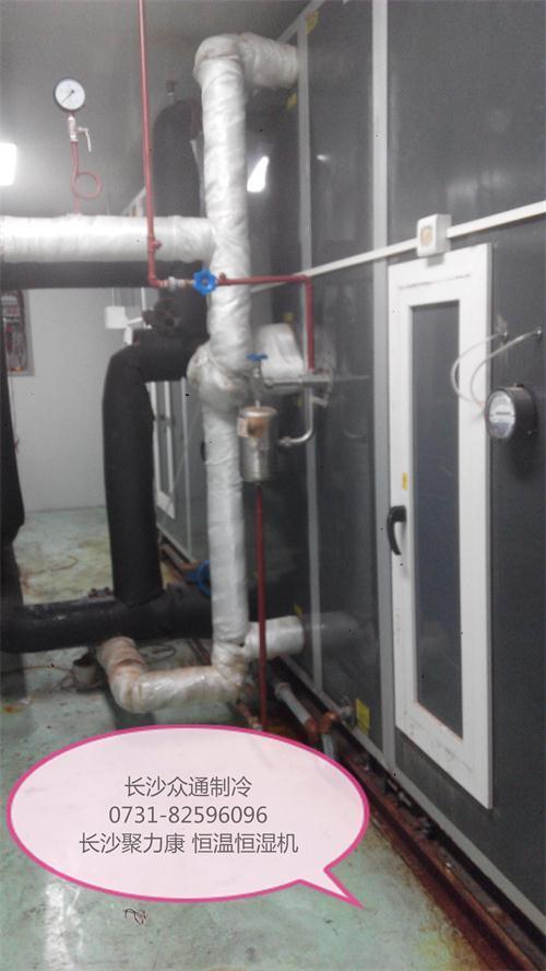 长沙恒温恒湿机中央空调维修
