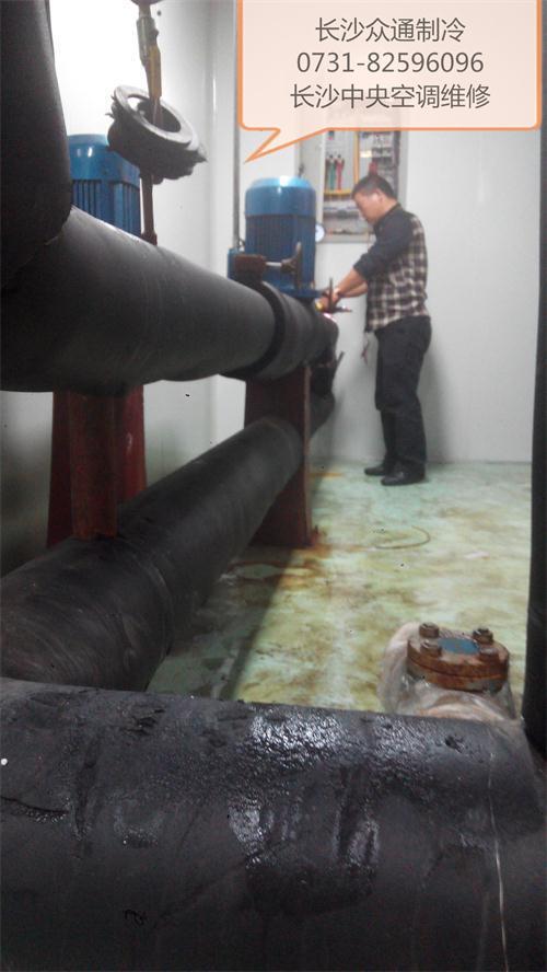 长沙中央空调水系统保护故障