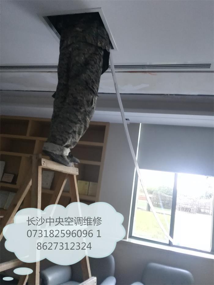 长沙中央空调维修
